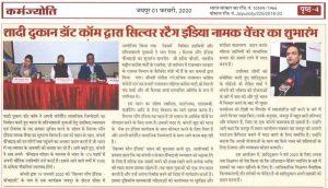 silver-stag-india-navjyoti-news